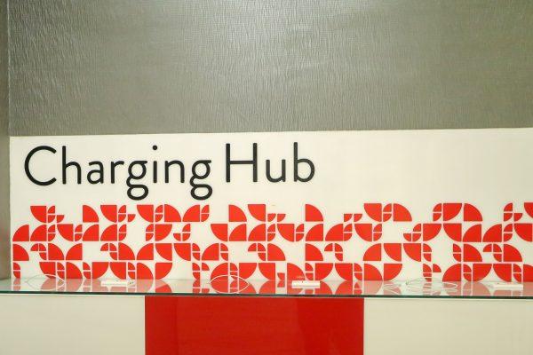 Charging station NS